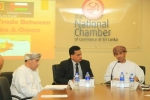 Chamber Hosts the Oman Ambassador